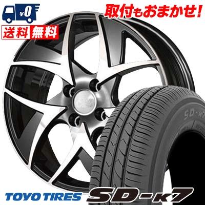 165/55R15 75V TOYO TIRES トーヨー タイヤ SD-K7 エスディーケ-セブン CliffClimb TC-05 クリフクライム TC-05 サマータイヤホイール4本セット