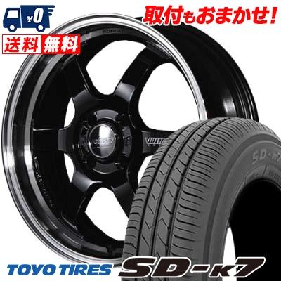 165/55R15 75V TOYO TIRES トーヨー タイヤ SD-K7 エスディーケ-セブン RAYS VOLKRACING TE37 KCR レイズ ボルクレーシング TE37 KCR サマータイヤホイール4本セット