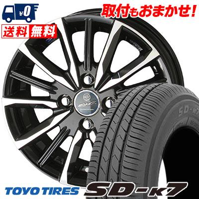 165/55R14 72V TOYO TIRES トーヨー タイヤ SD-K7 エスディーケ-セブン SMACK VALKYRIE スマック ヴァルキリー サマータイヤホイール4本セット