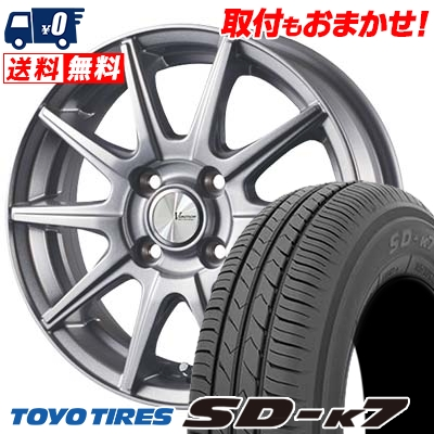145/80R12 74S TOYO TIRES トーヨー タイヤ SD-K7 エスディーケ-セブン V-EMOTION SR10 Vエモーション SR10 サマータイヤホイール4本セット