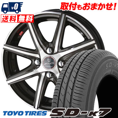 165/65R13 77S TOYO TIRES トーヨー タイヤ SD-K7 エスディーケ-セブン SMACK PRIME SERIES VANISH スマック プライムシリーズ ヴァニッシュ サマータイヤホイール4本セット