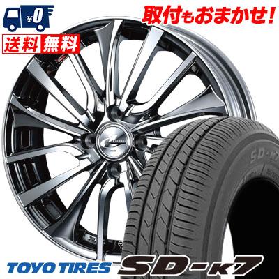 155/65R14 75S TOYO TIRES トーヨー タイヤ SD-K7 エスディーケ-セブン weds LEONIS VT ウエッズ レオニス VT サマータイヤホイール4本セット