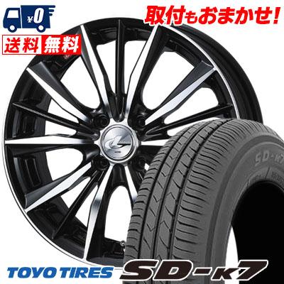 165/55R15 75V TOYO TIRES トーヨー タイヤ SD-K7 エスディーケ-セブン weds LEONIS VX ウエッズ レオニス VX サマータイヤホイール4本セット