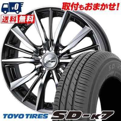 155/65R14 75S TOYO TIRES トーヨー タイヤ SD-K7 エスディーケ-セブン weds LEONIS VX ウエッズ レオニス VX サマータイヤホイール4本セット