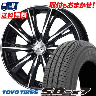 155/55R14 69V TOYO TIRES トーヨー タイヤ SD-K7 エスディーケ-セブン weds LEONIS WX ウエッズ レオニス WX サマータイヤホイール4本セット