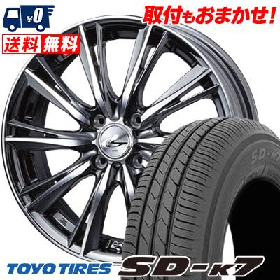 155/65R14 75S TOYO TIRES トーヨー タイヤ SD-K7 エスディーケ-セブン weds LEONIS WX ウエッズ レオニス WX サマータイヤホイール4本セット