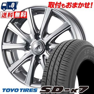 155/65R13 73S TOYO TIRES トーヨー タイヤ SD-K7 エスディーケ-セブン AZ sports YL-10 AZスポーツ YL-10 サマータイヤホイール4本セット
