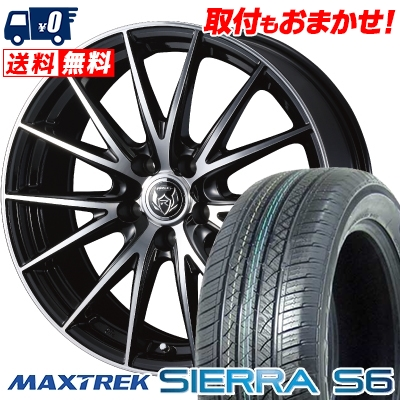 225/65R17 102S MAXTREK マックストレック SIERRA S6 シエラ エスロク WEDS RIZLEY VS ウェッズ ライツレー VS サマータイヤホイール4本セット