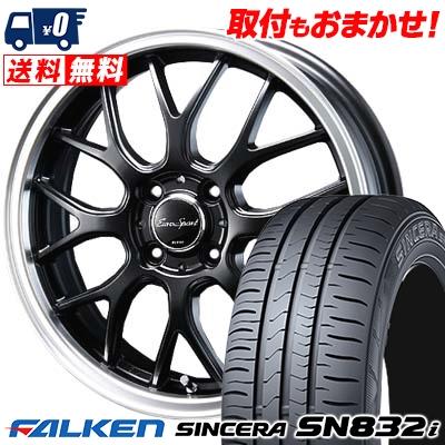 165/55R14 72V FALKEN ファルケン SINCERA SN832i シンセラ SN832i Eoro Sport Type 805 ユーロスポーツ タイプ805 サマータイヤホイール4本セット