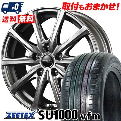215/55R18 99V XL ZEETEX ジーテックス ZEETEX SU1000 vfm ジーテックス SU1000 vfm EuroSpeed V25 ユーロスピード V25 サマータイヤホイール4本セット