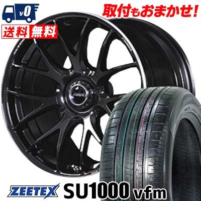 235/60R18 107W XL ZEETEX ジーテックス ZEETEX SU1000 vfm ジーテックス SU1000 vfm RAYS VOLKRACING G27 レイズ ボルクレーシング G27 サマータイヤホイール4本セット