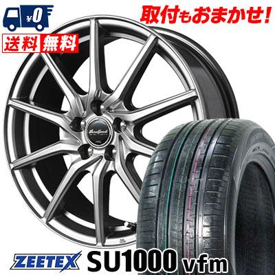 215/55R18 99V XL ZEETEX ジーテックス ZEETEX SU1000 vfm ジーテックス SU1000 vfm EuroSpeed G810 ユーロスピード G810 サマータイヤホイール4本セット
