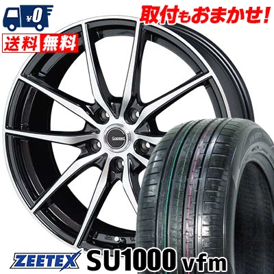 235/60R18 107W XL ZEETEX ジーテックス ZEETEX SU1000 vfm ジーテックス SU1000 vfm G.Speed P-02 Gスピード P-02 サマータイヤホイール4本セット