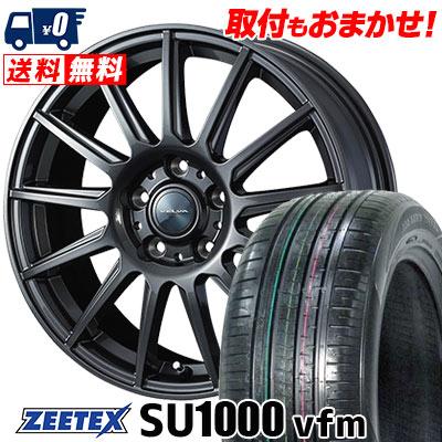 215/55R18 99V XL ZEETEX ジーテックス ZEETEX SU1000 vfm ジーテックス SU1000 vfm VELVA IGOR ヴェルヴァ イゴール サマータイヤホイール4本セット