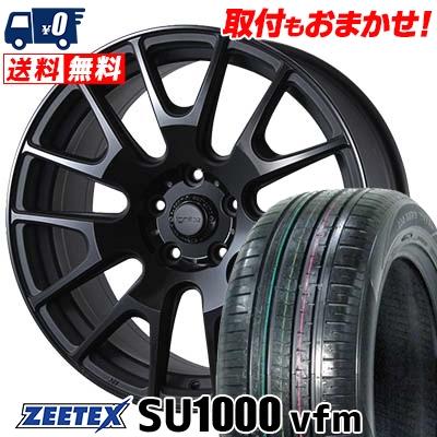 235/55R18 104V XL ZEETEX ジーテックス ZEETEX SU1000 vfm ジーテックス SU1000 vfm IGNITE XTRACK イグナイト エクストラック サマータイヤホイール4本セット