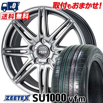 215/55R18 99V XL ZEETEX ジーテックス ZEETEX SU1000 vfm ジーテックス SU1000 vfm ZACK JP-818 ザック ジェイピー818 サマータイヤホイール4本セット