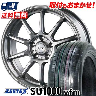 235/60R18 107W XL ZEETEX ジーテックス ZEETEX SU1000 vfm ジーテックス SU1000 vfm LCZ010 LCZ010 サマータイヤホイール4本セット