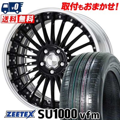 215/55R18 99V XL ZEETEX ジーテックス ZEETEX SU1000 vfm ジーテックス SU1000 vfm WORK LANVEC LF1 ワーク ランベック エルエフワン サマータイヤホイール4本セット