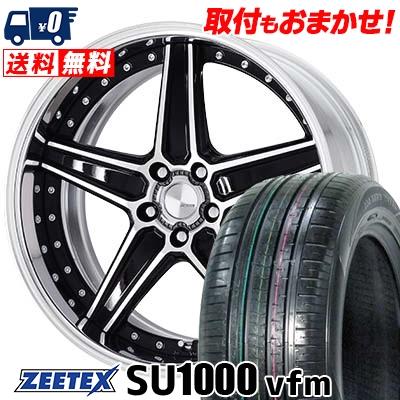 215 55R18 99V XL ZEETEX ジーテックス ZEETEX SU1000 vfm ジーテックス SU1000 vfm WORK Lanvec LS1 Odisk ワーク ランべック LS1 Oディスク サマータイヤホイール4本セット