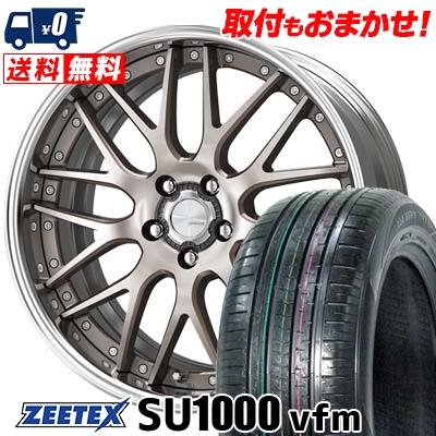 215/55R18 99V XL ZEETEX ジーテックス ZEETEX SU1000 vfm ジーテックス SU1000 vfm WORK LANVEC LM1 ワーク ランベック エルエムワン サマータイヤホイール4本セット