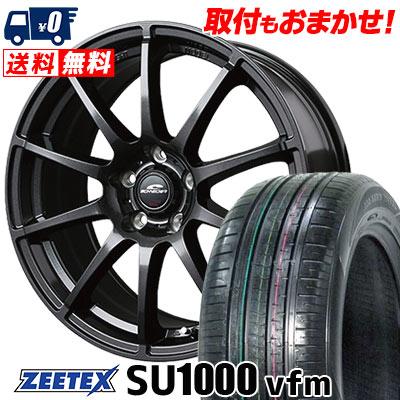 215/55R18 99V XL ZEETEX ジーテックス ZEETEX SU1000 vfm ジーテックス SU1000 vfm SCHNEDER StaG シュナイダー スタッグ サマータイヤホイール4本セット
