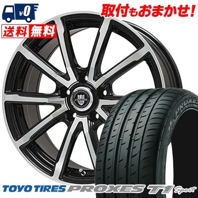 205/55R16 TOYO TIRES トーヨー タイヤ PROXES T1 sport プロクセス T1 スポーツ EXPLODE-BPV エクスプラウド BPV サマータイヤホイール4本セット