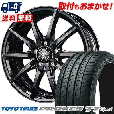 225/55R16 99Y TOYO TIRES トーヨー タイヤ PROXES T1 Sport プロクセス T1スポーツ TRG-GB10 TRG GB10 サマータイヤホイール4本セット