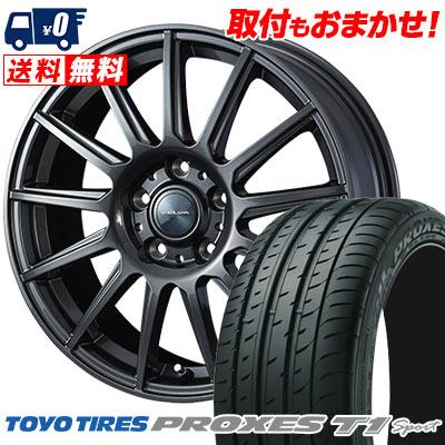 205/55R16 94W TOYO TIRES トーヨー タイヤ PROXES T1 sport プロクセス T1スポーツ VELVA IGOR ヴェルヴァ イゴール サマータイヤホイール4本セット