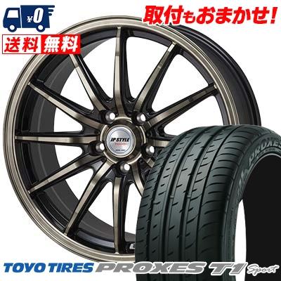 205/55R16 TOYO TIRES トーヨー タイヤ PROXES T1 sport プロクセス T1 スポーツ JP STYLE Vercely JPスタイル バークレー サマータイヤホイール4本セット