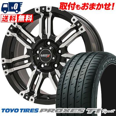 215/55R16 97Y TOYO TIRES トーヨー タイヤ PROXES T1 sport プロクセス T1スポーツ B-MUD X Bマッド エックス サマータイヤホイール4本セット