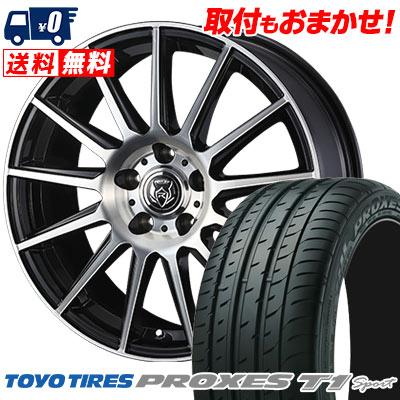 205/55R16 94W TOYO TIRES トーヨー タイヤ PROXES T1 sport プロクセス T1スポーツ WEDS RIZLEY KG ウェッズ ライツレーKG サマータイヤホイール4本セット