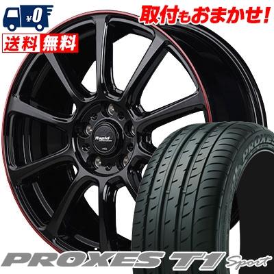 215/55R16 97Y TOYO TIRES トーヨー タイヤ PROXES T1 sport プロクセス T1スポーツ Rapid Performance ZX10 ラピッド パフォーマンス ZX10 サマータイヤホイール4本セット