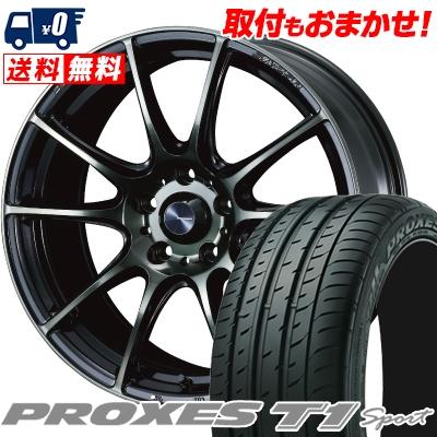 225/55R16 99Y TOYO TIRES トーヨー タイヤ PROXES T1 Sport プロクセス T1スポーツ WedsSport SA-25R ウェッズスポーツ SA-25R サマータイヤホイール4本セット
