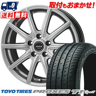 215/55R16 97Y TOYO TIRES トーヨー タイヤ PROXES T1 sport プロクセス T1スポーツ ZACK SPORT-01 ザック シュポルト01 サマータイヤホイール4本セット
