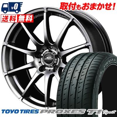 215/55R16 トーヨー プロクセスT1スポーツ シュナイダースタッグ サマータイヤホイール4本セット
