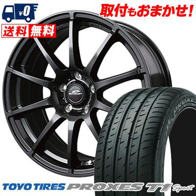 205/55R16 94W TOYO TIRES トーヨー タイヤ PROXES T1 sport プロクセス T1スポーツ SCHNEDER StaG シュナイダー スタッグ サマータイヤホイール4本セット
