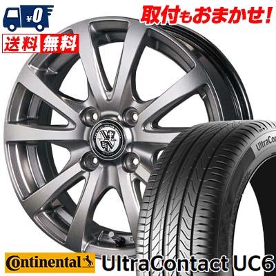 205/45R16 CONTINENTAL コンチネンタル UltraContact UC6 ウルトラコンタクト UC6 TRG-BAHN TRG バーン サマータイヤホイール4本セット