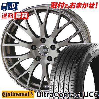 235/45R17 97W XL CONTINENTAL コンチネンタル UltraContact UC6 ウルトラコンタクト UC6 ENKEI CREATIVE DIRECTION CDM2 エンケイ クリエイティブ ディレクション CD-M2 サマータイヤホイール4本セット