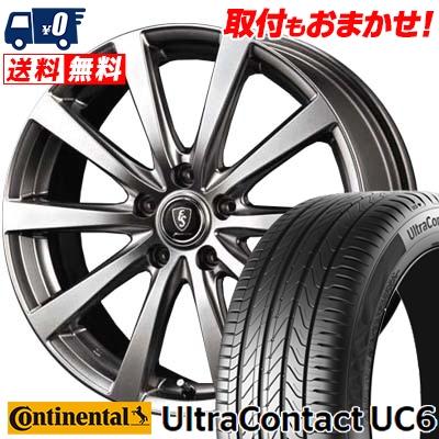 215/55R17 CONTINENTAL コンチネンタル UltraContact UC6 ウルトラコンタクト UC6 Euro Speed G10 ユーロスピード G10 サマータイヤホイール4本セット