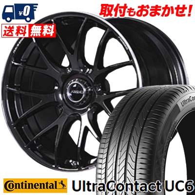 245/50R18 CONTINENTAL コンチネンタル UltraContact UC6 ウルトラコンタクト UC6 RAYS VOLKRACING G27 レイズ ボルクレーシング G27 サマータイヤホイール4本セット