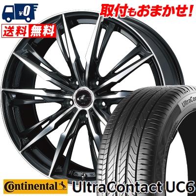 245/45R17 95W CONTINENTAL コンチネンタル UltraContact UC6 ウルトラ コンタクト UC6 WEDS LEONIS GX ウェッズ レオニス GX サマータイヤホイール4本セット