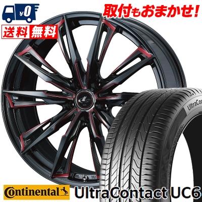 245/50R18 100Y CONTINENTAL コンチネンタル UltraContact UC6 ウルトラ コンタクト UC6 WEDS LEONIS GX ウェッズ レオニス GX サマータイヤホイール4本セット
