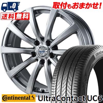 205/55R16 CONTINENTAL コンチネンタル UltraContact UC6 ウルトラコンタクト UC6 ZACK JP-110 ザック JP110 サマータイヤホイール4本セット