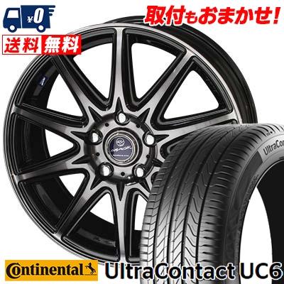 215/55R17 CONTINENTAL コンチネンタル UltraContact UC6 ウルトラコンタクト UC6 SMACK LAVINE スマック ラヴィーネ サマータイヤホイール4本セット