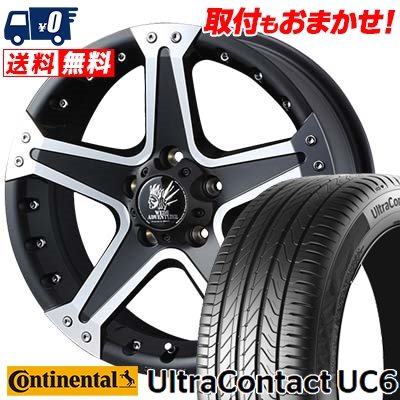 205/55R16 CONTINENTAL コンチネンタル UltraContact UC6 ウルトラコンタクト UC6 MUD VANCE01 マッドヴァンス01 サマータイヤホイール4本セット
