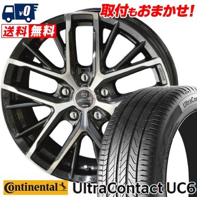 205/55R16 91V CONTINENTAL コンチネンタル UltraContact UC6 ウルトラ コンタクト UC6 SMACK REVILA スマック レヴィラ サマータイヤホイール4本セット