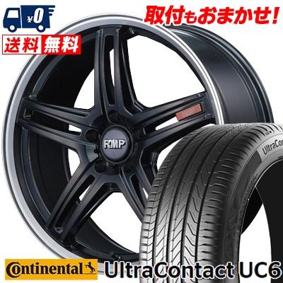 245/50R18 100Y CONTINENTAL コンチネンタル UltraContact UC6 ウルトラ コンタクト UC6 RMP-520F RMP-520F サマータイヤホイール4本セット【取付対象】