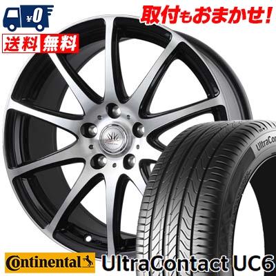 215/55R17 CONTINENTAL コンチネンタル UltraContact UC6 ウルトラコンタクト UC6 BADX LOXARNY SPORT RS-10 バドックス ロクサーニ スポーツ RS-10 サマータイヤホイール4本セット