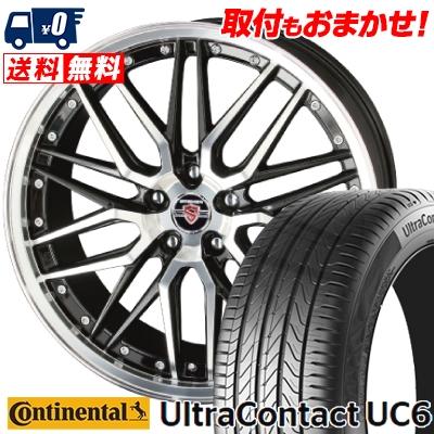 245/45R17 95W CONTINENTAL コンチネンタル UltraContact UC6 ウルトラ コンタクト UC6 STEINER LMX シュタイナー LMX サマータイヤホイール4本セット【取付対象】