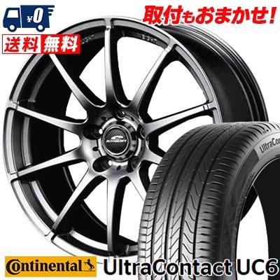 235/50R17 CONTINENTAL コンチネンタル UltraContact UC6 ウルトラコンタクト UC6 SCHNEDER StaG シュナイダー スタッグ サマータイヤホイール4本セット